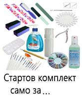 Онлайн магазин Арт Нокти